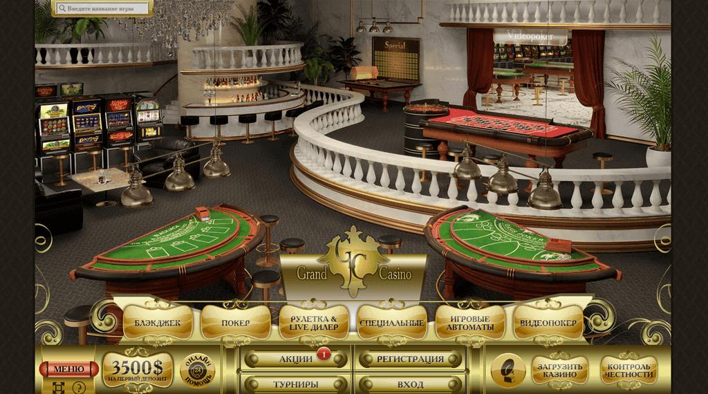 официальный сайт казино Гранд
